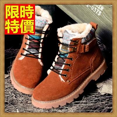 雪靴 男休閒鞋-英倫加絨馬丁靴羊毛內裡防滑短筒真皮男靴子2色64s7【澳洲進口】【米蘭精品】