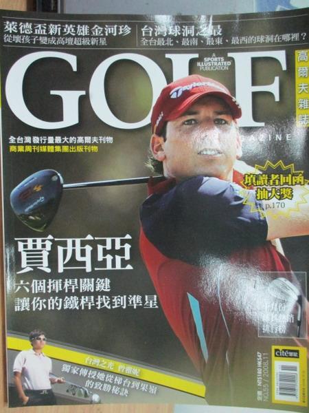 【書寶二手書T1/雜誌期刊_XBP】Golf高爾夫雜誌_55期_賈西亞六個揮桿關鍵...等