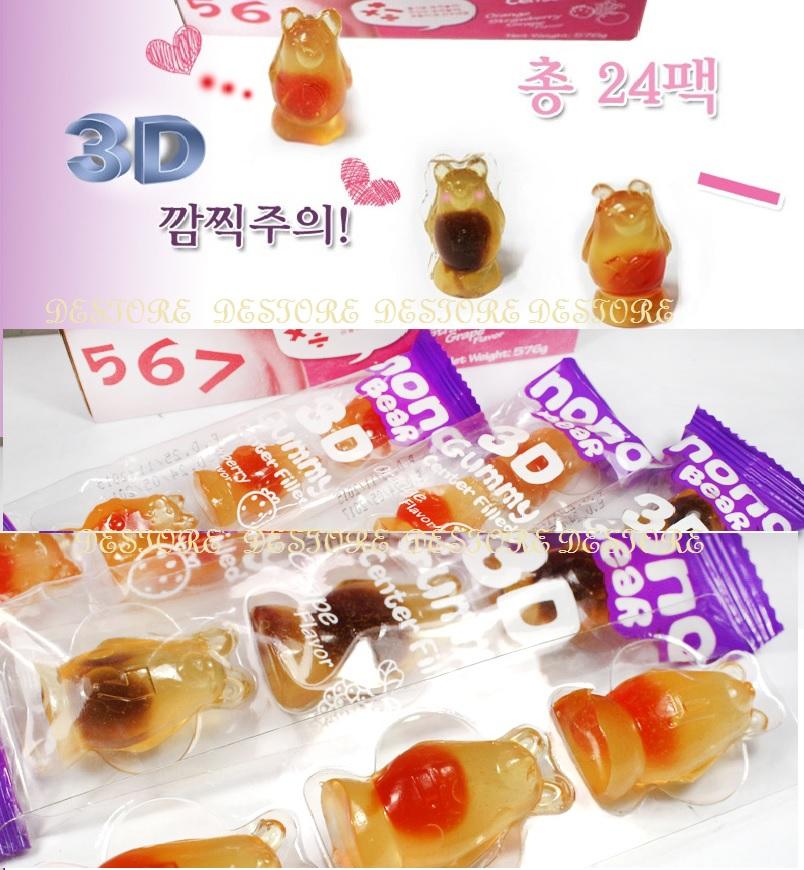 有樂町 韓國 熊寶寶3D軟糖(3入/條) 葡萄 /草莓口味