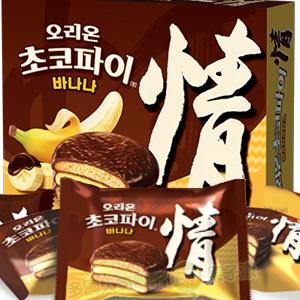 韓國Orion好麗友 情 香蕉巧克力派 [KR257]