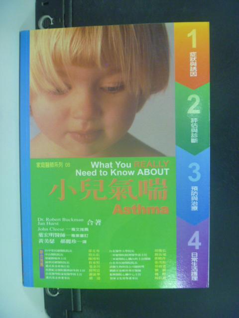 【書寶二手書T2/保健_HIJ】小兒氣喘_羅伯.巴克曼醫師,珍‧赫斯特