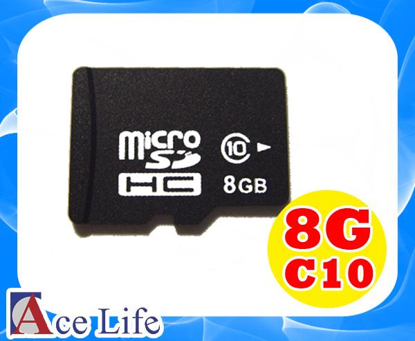 【九瑜科技】國產 8G 8GB Class10 C10 micro SD SDHC TF 記憶卡 手機 行車紀錄器 Sandisk Kingston