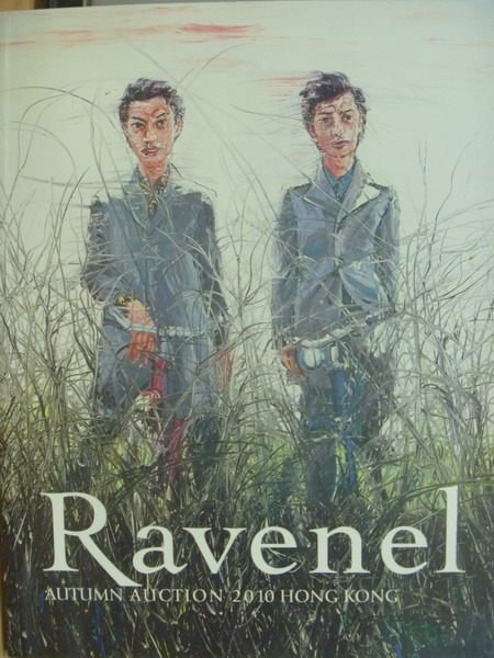 【書寶二手書T7/收藏_QIN】Ravenel Autumn Auction 2010 Hong Kong_11/29