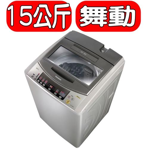 《結帳打95折》Pannasonic國際牌【NA-168VB-N】洗衣機《15公斤》