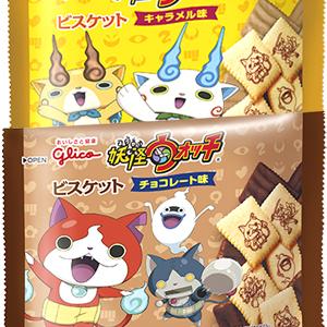 日本固力果 妖怪手錶 巧克力餅乾 [JP350]