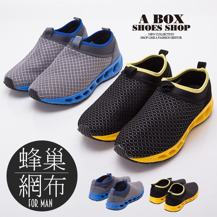 格子舖*【KBP-9】(男款39~44) 實穿休閒蜂巢透氣網布 懶人鞋 海灘鞋 蜂巢鞋 2色