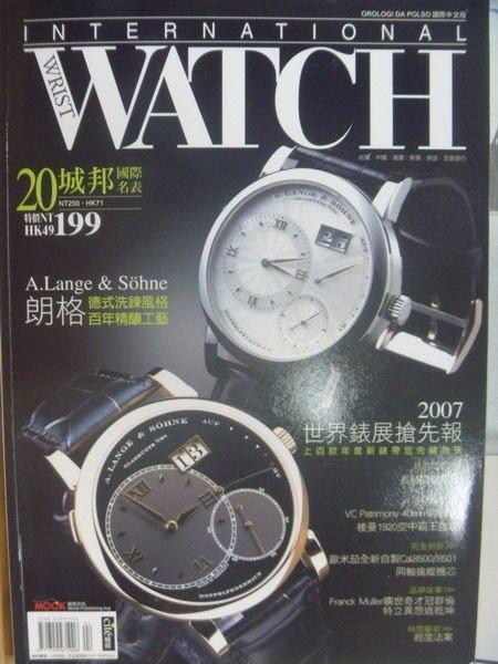 【書寶二手書T9/收藏_YEM】城邦國際名表_20期_2007錶展搶先報等