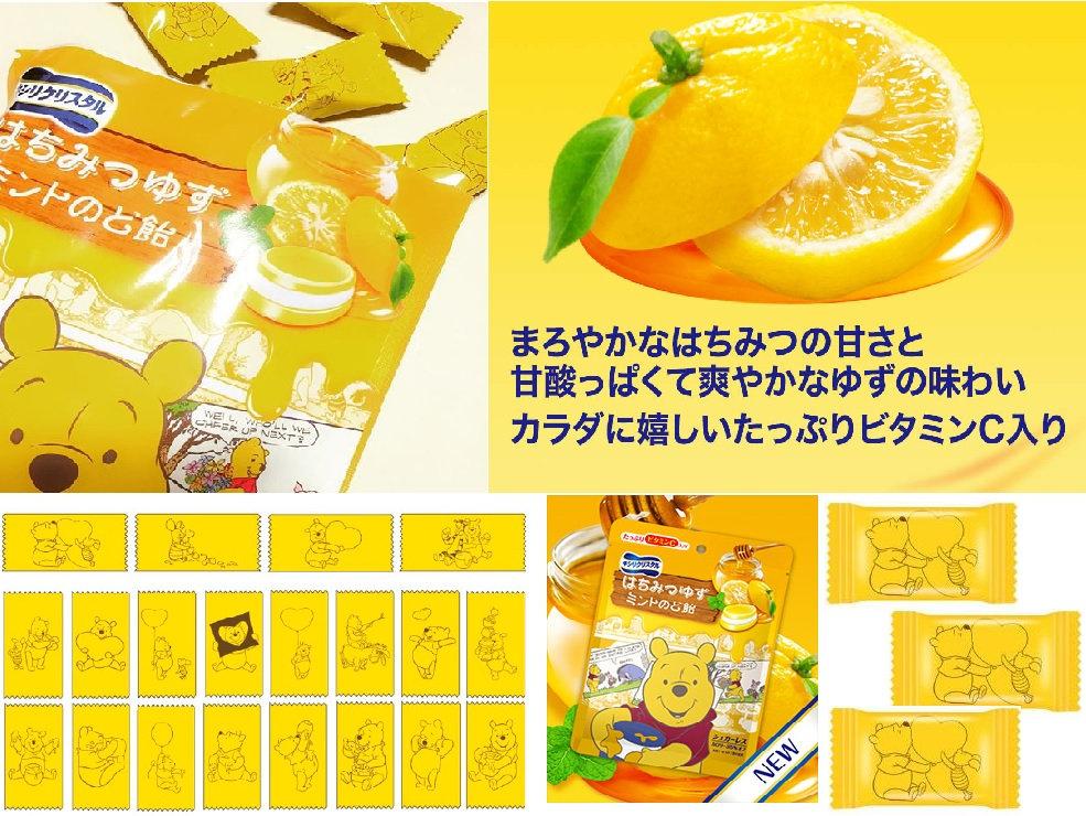 有樂町進口食品 日本小熊維尼限定版 三星低卡薄荷喉糖 蜂蜜柚子口味 4547894702598