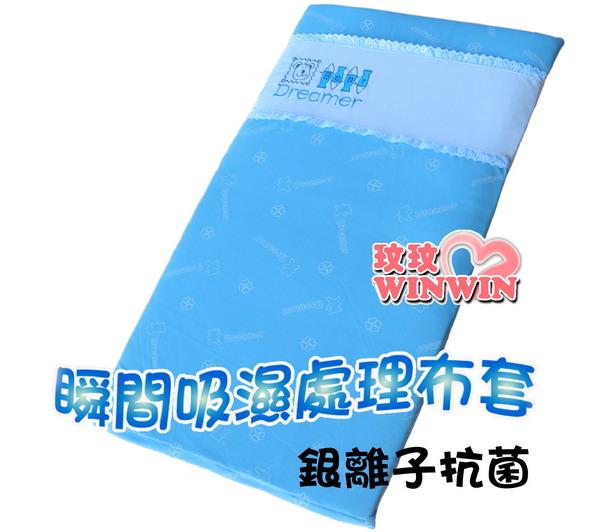 好夢熊NB-2949天然乳膠小床墊(尺寸:88*48*2.5cm) 外布套瞬間吸濕處理 + 銀離子抗菌