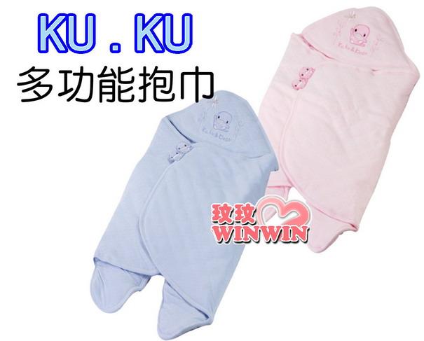 KU.KU 酷咕鴨-2183多功能包巾 (粉、藍可選)可當包巾、推車、汽座一物多用途