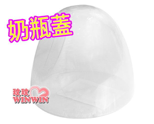 貝親 - 新款 寬口徑母乳實感 - 專用奶瓶蓋 (P-1809)