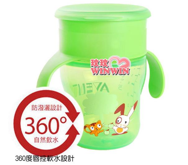 AVENT - 自然喝水防漏水杯260ml (9oz) 創新唇控設計防漏飲水杯 ~ 12M寶寶適用