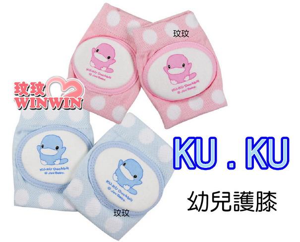 KU.KU 酷咕鴨-2811 幼兒護膝 (粉、藍可選)寶寶在學爬時,保護膝蓋不易受傷