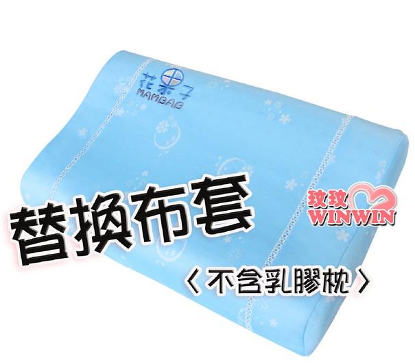 花果子2979-SF、2978-SF幼兒健康枕替換布套 ~ 外布套瞬間吸濕處理 + 蘆薈&甲殼素抗菌
