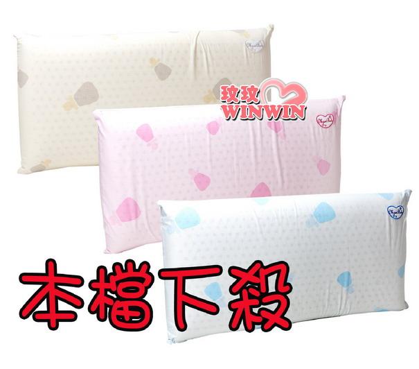 可愛奶瓶 TK-3037 天然乳膠加大長型枕 (黃、粉、藍可選)