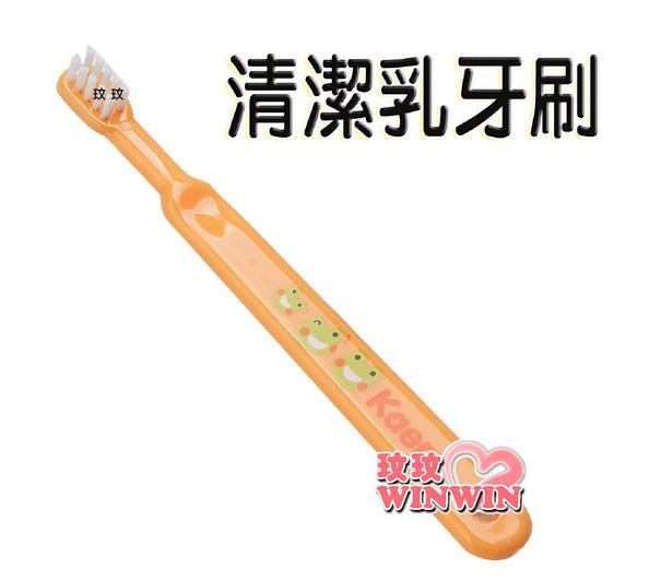 哈皮蛙K-53057乳牙用牙刷(乳牙刷)6-18M寶寶適用,小巧刷頭適合嬰幼兒口腔