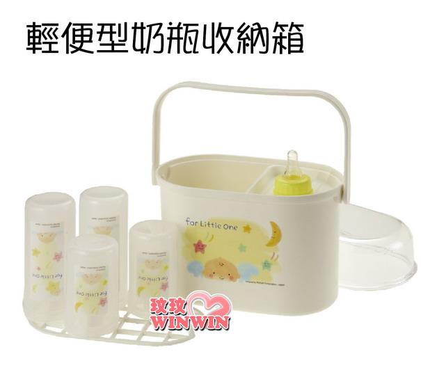 日本-利其爾Richell-532119LO-輕便型奶瓶收納箱-日本品牌貼心設計