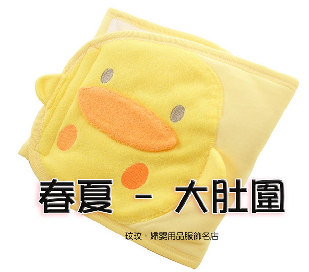 黃色小鴨 GT-81493 春夏造型大肚圍 ~ 加強腹、胸部的禦寒保暖