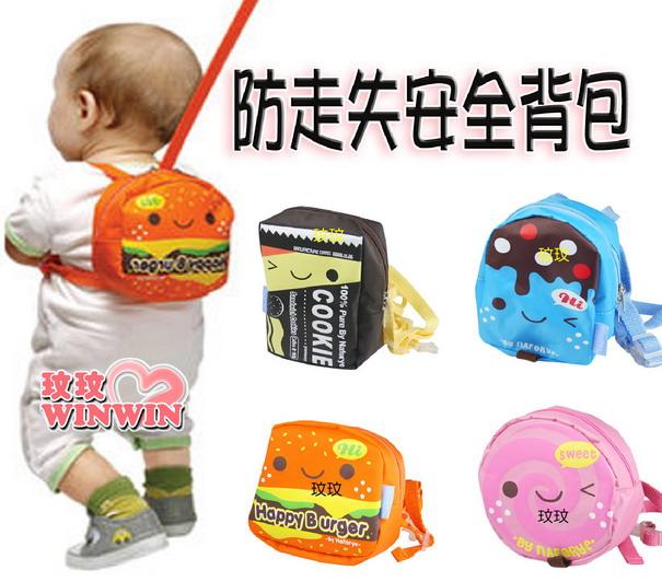 拉孚兒-幼兒防走失安全背包(餅乾、冰棒、漢堡、棒棒糖-可選)陪寶寶快樂散步去