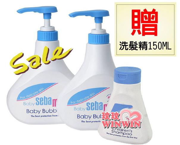 施巴5.5 嬰兒泡泡浴露超值優惠組合-泡泡露500ML*2罐 (加贈洗髮精150ML)