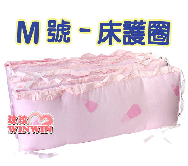 可愛奶瓶 TK-109 安全床護圍M號(床護圈)柔軟的床護圍,是守護寶寶安全的必備品