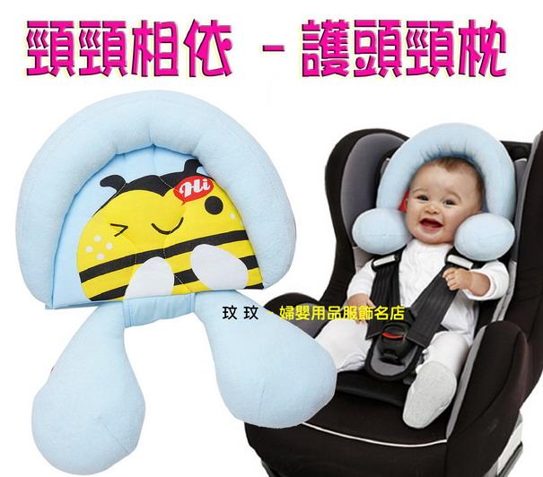 拉孚兒 頸頸相依 護頭頸枕 汽車安全座椅、嬰兒手推車皆適用