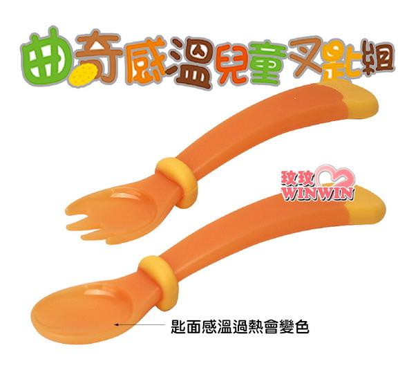 小獅王辛巴 S.3342 曲奇感溫兒童叉匙組 ~ 匙面感溫過熱會變色,防止燙傷寶寶,附收納盒,外出攜帶方便