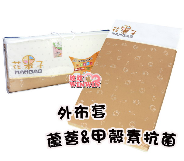 花果子SF-3030 遊戲床專用床墊(尺寸:102*70*2.5cm)外布套瞬間吸濕 + 蘆薈&甲殼素抗菌