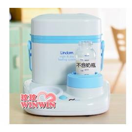 Lindam - 林登 LD0002 溫奶器 -具有冷藏箱以及食物保溫功能