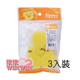 小獅王辛巴 ( NO : S 1436)奈米海綿奶嘴刷「替換包-3入裝」需配合小獅王-海綿奶嘴刷使用
