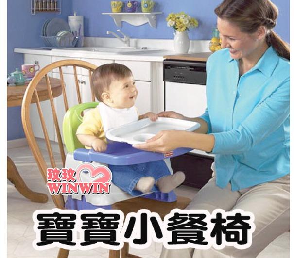費雪牌(FisherPrice)P0109 費雪寶寶小餐椅 ☆ 門市經營 ~ 保證全新代理商公司貨 ☆ 哺育用品kids001
