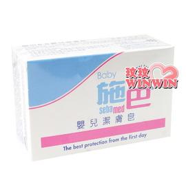 施巴 5.5 嬰兒潔膚皂100g- 德國原裝進口