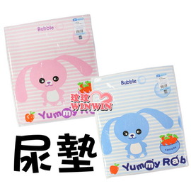 亞米兔YM -86303 嬰兒尿床墊(尿墊)粉/藍可選- 質地輕薄柔軟,防止尿液滲漏床墊