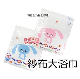 亞米兔YM -86301 印花紗布大浴巾(粉/藍可選)100%天然純棉、不含螢光劑