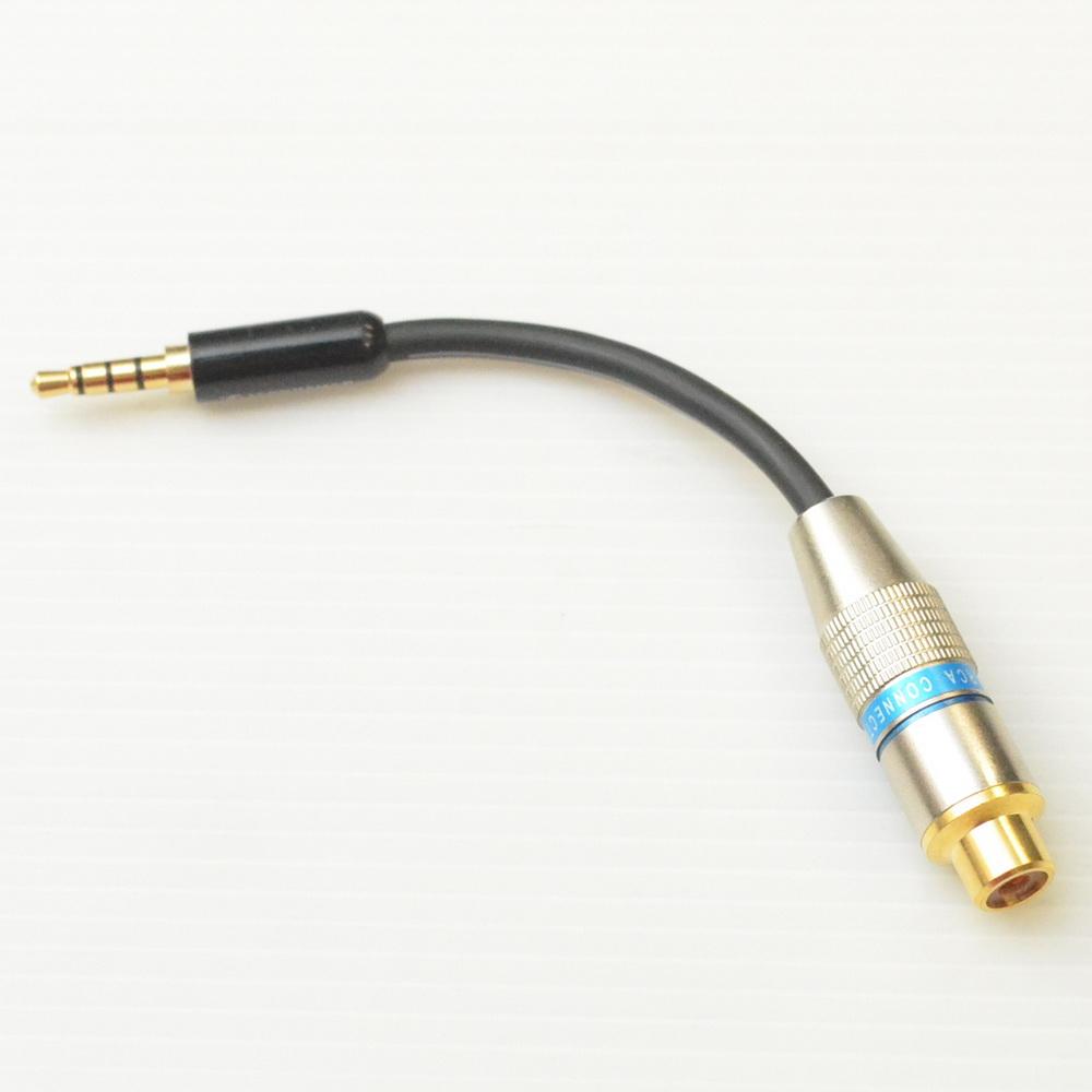 志達電子 DL019/0.1 日本鐵三角 Fiio X3 II X5 II X3 MK2 X5 MK2 數位同軸線 轉接線