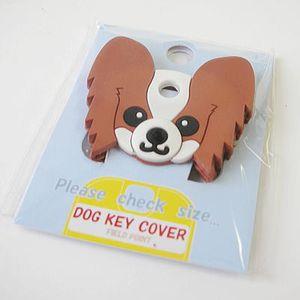 FIELD&POINT超可愛狗寶貝鑰匙套_紅棕蝴蝶犬