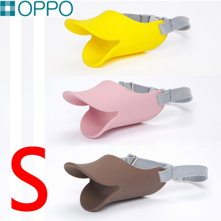 OPPO 呱呱鴨嘴套~S 寵物防叫、防咬、防舔~可愛有趣商品