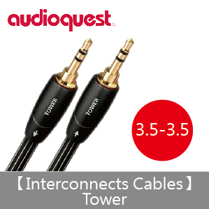 【Audioquest】Interconnects Cables Tower 訊號線(3.5-3.5)