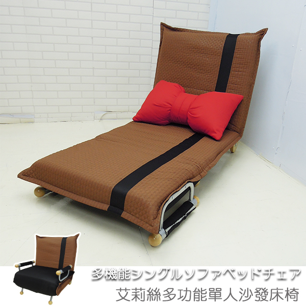 沙發床/沙發/和室椅/單人床《艾莉絲多功能單人沙發床》-台客嚴選