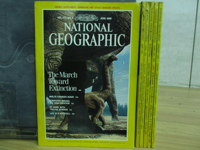 【書寶二手書T5/雜誌期刊_RDX】國家地理_1989/1~6月間_共6本合售_The march...等