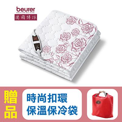 【德國博依beurer】銀離子抗菌床墊型電毯TP60(單人定時型)TP-60,贈品:時尚扣環保溫保冷袋x1