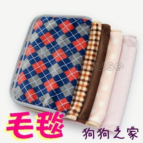 ☆狗狗之家☆Kojima 超柔細法蘭絨寵物毛毯 墊子 空調毯子