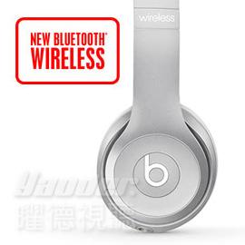 【曜德視聽】Beats Solo 2 Wireless 銀色 無線藍芽 免持通話 ★免運★送BeatsT恤★