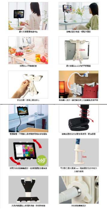 「YEs 3C」AIBO三代 IP-MA15懶人專用 7~10吋平板專用超大版支撐架 黑/白 yes3c
