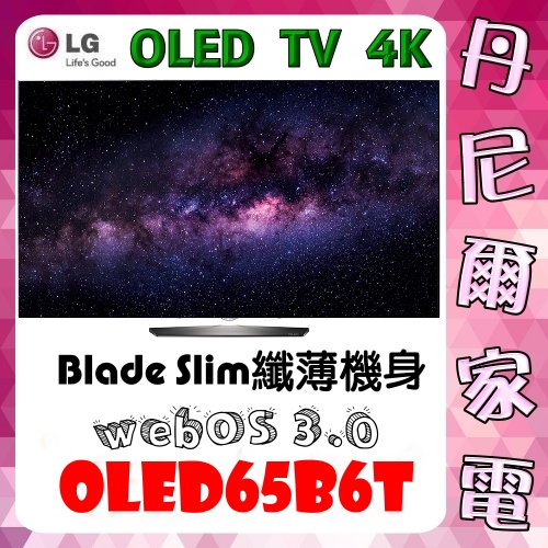 本月特價1台【LG】65型OLED TV 4K智慧行動連結電視《OLED65B6T》來電優惠價 10170125日ˊ止回函贈 清潔機器人《VR64702LVM》