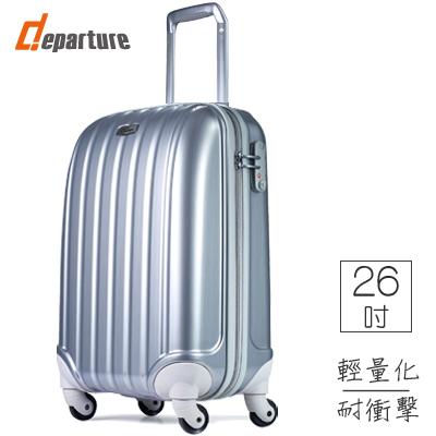 departure 行李箱 26吋PC硬殼 拉鍊箱 馬卡龍貝殼款-銀色
