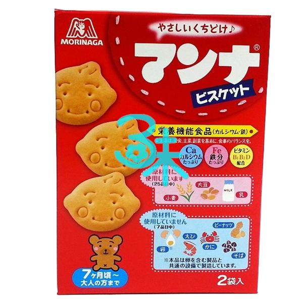 (日本) 森永 MORINAGA 嬰兒牛奶餅 1盒 86公克 特價 60元【4902888182709】 (森永嬰兒鈣餅)