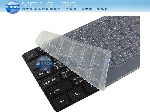 「YEs 3C」全新 文鎧 WK550 多媒體有線鍵盤 穿衣服的鍵盤 usb介面 黑天使 免運 yes3c