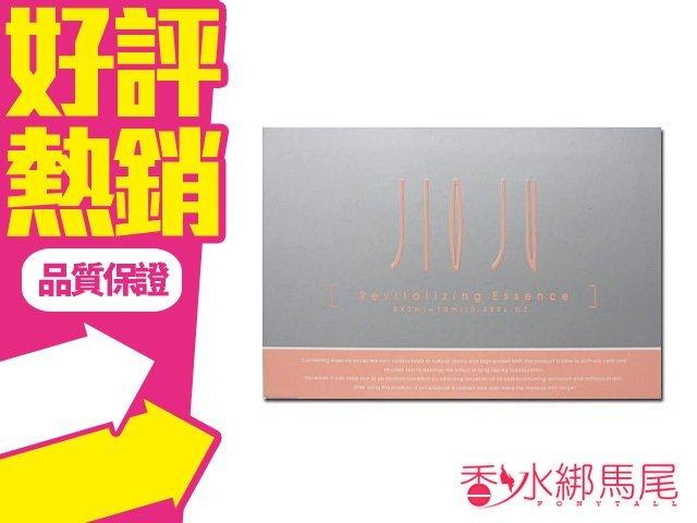 JIO JU 嬌茹 專業定妝 安瓶 精華液 (晶采醒膚精華液) 2ml*5入◐香水綁馬尾◐