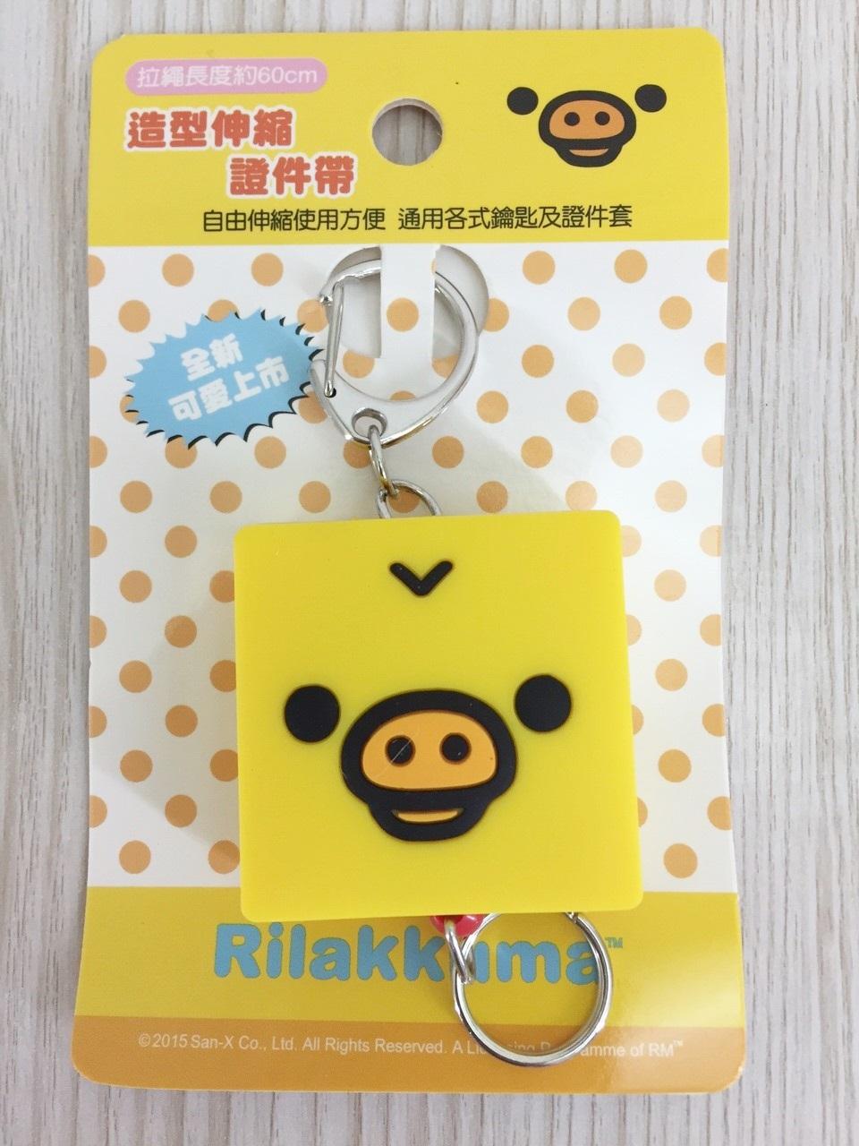 【真愛日本】15120100021方型伸縮證件帶-小雞  SAN-X 懶熊 奶妹 奶熊 拉拉熊 證件夾  證件帶  生活用品
